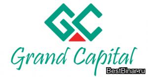 Бинарные опционы от Гранд Капитал