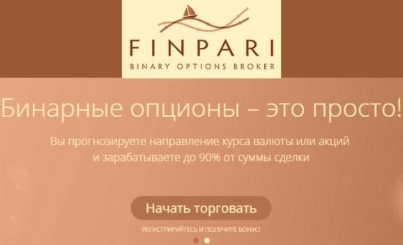 FinPari