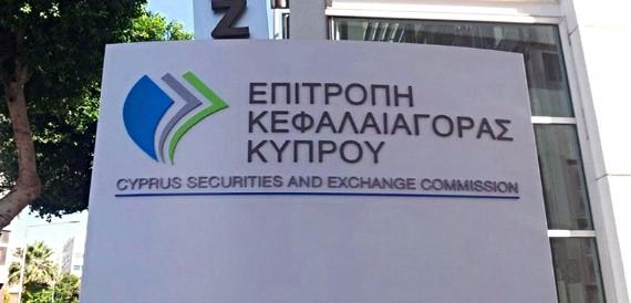 Комиссия по ценным бумагам