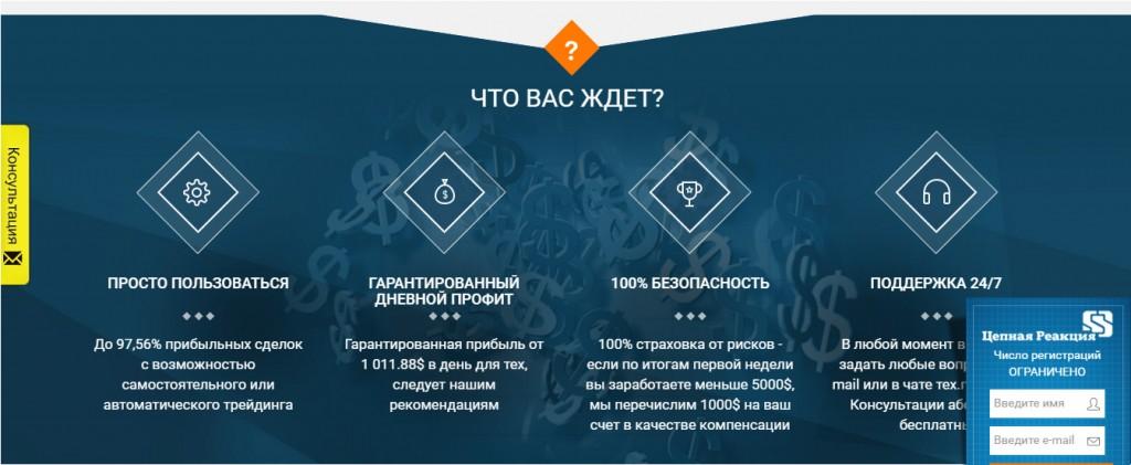 криптовалюта рубль-7