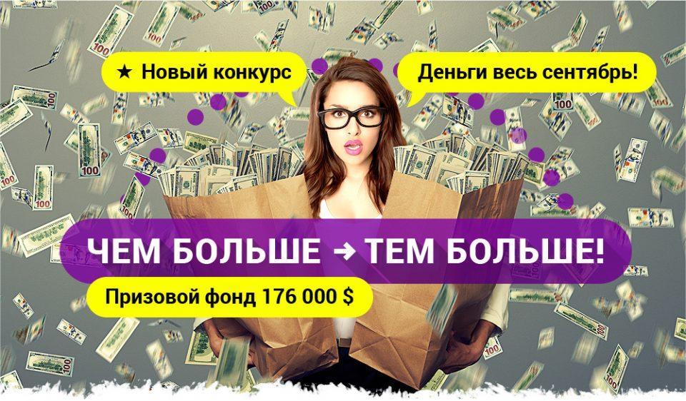 Черный заработок без вложений-6