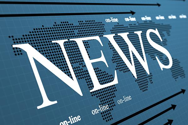 Бинарные опционы торговля на новостях forex robotrader